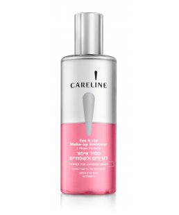 Eye Makeup Remover Pink